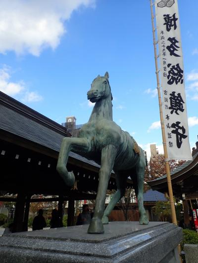 大好き福岡❗天神で美味しいもの食べて幸せ💛