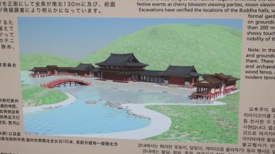 冬の初めの永福寺跡、歴史文化交流館へハイキング