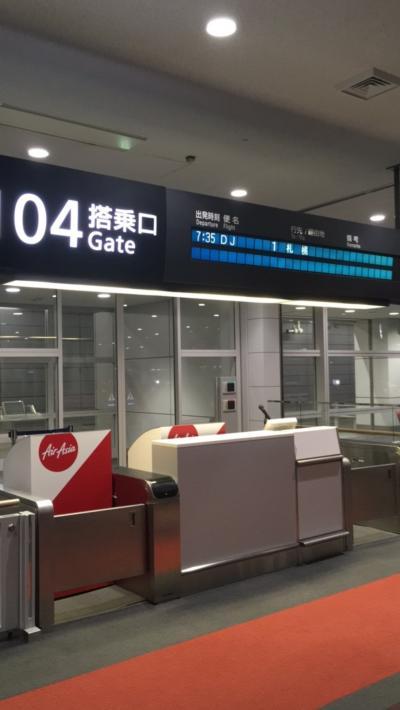 弾丸北海道−小樽の旅