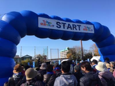 「Tokyo健康ウオーク2017」で板橋区と北区を6キロ歩きました。