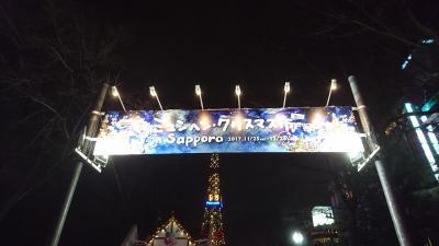 札幌に転勤した僕の休日の過ごした方【ラーメンと競馬とミュンヘン・クリスマス市】