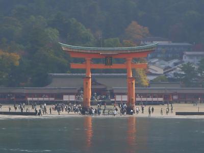 2017年秋の観光旅行 3日目は錦帯橋と安芸の宮島を散策します