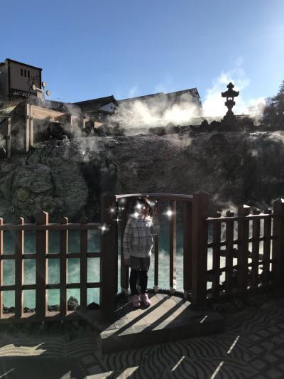 【2017・12】草津温泉で静かにまったりと・2017年締めの旅 ①