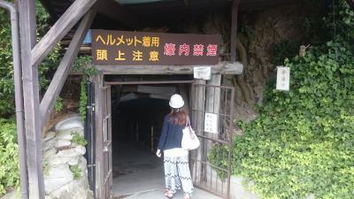 長野県 名湯巡りと息をのむ絶景の雲海 (9-5) 城下町松代と地下壕