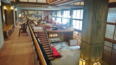 長野県 名湯巡りと息をのむ絶景の雲海 (9-8) 湯田中温泉よろづやの夕食