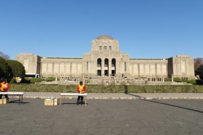 聖徳記念絵画館-神宮外苑の中心