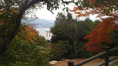 秋の広島(呉・宮島)
