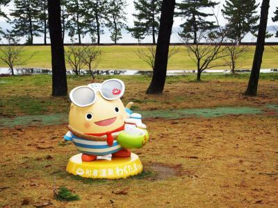 <旅鉄子☆きときと北陸編・2>「和倉温泉」海沿いの豪華な温泉宿を安く優雅に楽しみたい~!