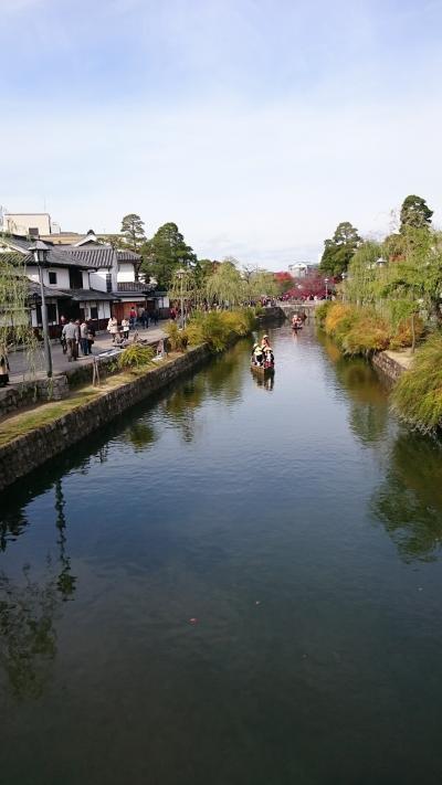 倉敷 美観地区へ、ついでに尾道ネコ探しの旅