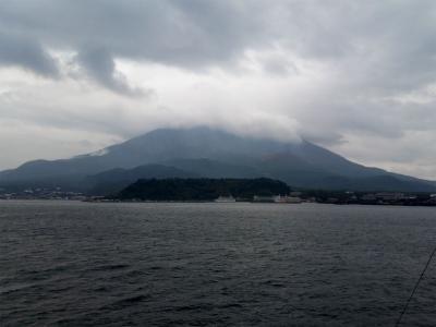 JALどこかにマイル☆雨の桜島へ参る