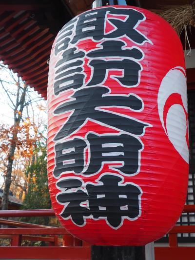 山中諏訪神社 子授け・子宝・安産祈願で有名。早速お願いしてきました。