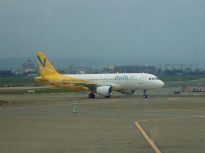 バニラエア4,980円台北1♪成田~台北 ポッキーの日は何かが起こる!?・松山空港でヒコーキに吹き飛ばされたっ