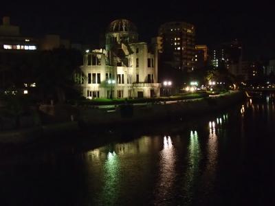 秋の広島・岩国の旅2日目 夜 広島