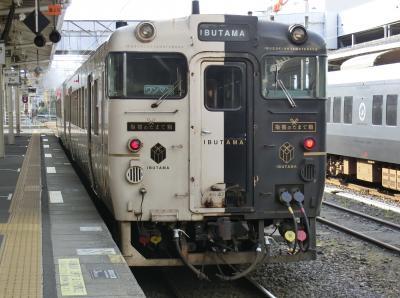 九州 /4つの『観光列車』に乗って来ました♪【5】指宿のたまて箱往復乗車編