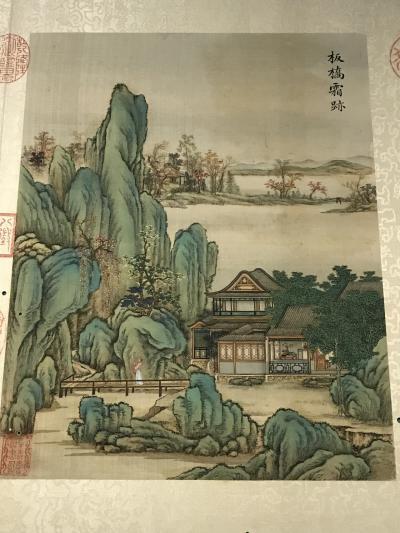 中國北京故宮博物院青綠山水畫展覽