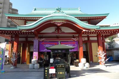 野毛山不動尊(成田山横浜別院)