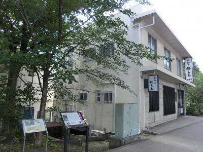 正岡子規仮寓の地