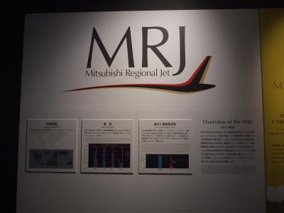 師走の横濱一人歩き(MRJ操縦しちゃいました?)