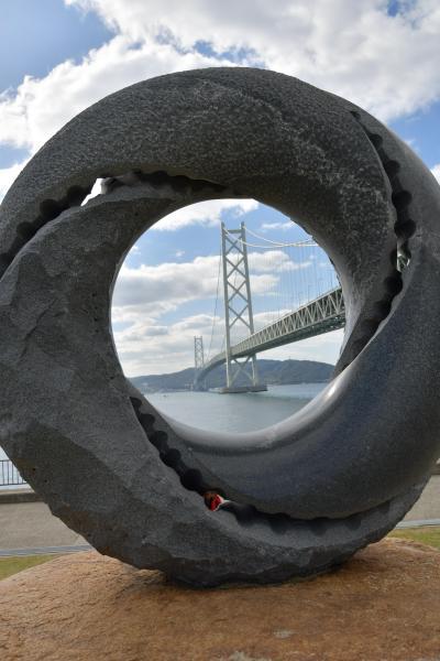 神戸は以前にだいたい観光したなーと思ったら、明石海峡大橋はいかがでしょう。 仕事の合間に弾丸観光