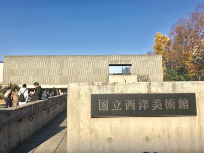 上野の森「国立西洋美術館」に行って来ました!