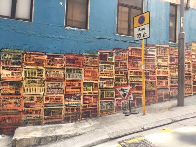インスタ映えで有名な、香港の「あの壁」への行き方(グラハムストリート)