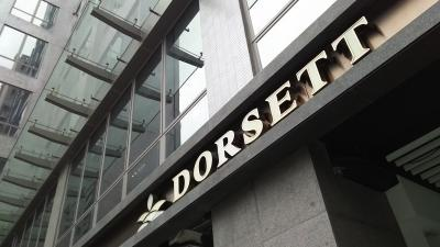 Dorsett Tsuen Wan(荃灣帝盛酒店) に泊る 14度目の香港