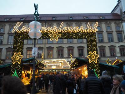 夫婦でドイツクリスマスマーケット(2017)3日目