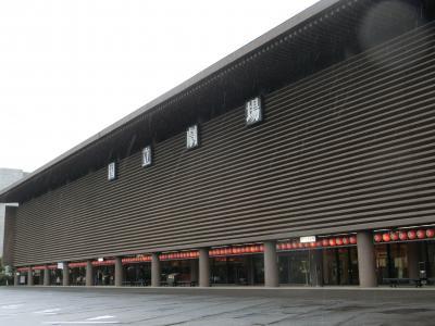 鹿児島旅行記を制作中だけど、ちょっと一息?!  我が家的「やっちまった感」満載?! 国立劇場で歌舞伎鑑賞