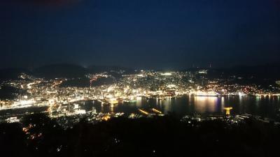 長崎さるく~歩いて登る稲佐山、新世界三大夜景の旅へ~