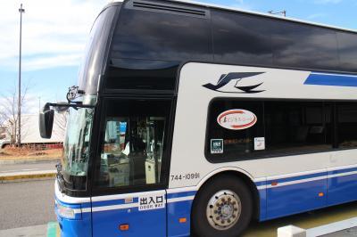 【バス乗車記】新東名スーパーライナー5号ビジネスシートで東京から名古屋まで。