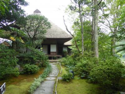 初秋の愛媛旅行♪ Vol23(第2日) ☆大洲:「臥龍山荘」美しい庭園を優雅に鑑賞♪