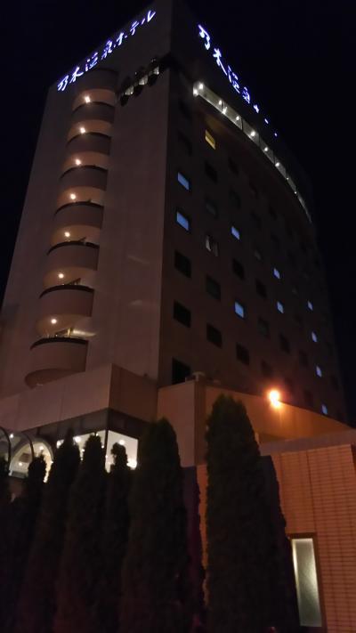 乃木温泉ホテルステイ12月16日