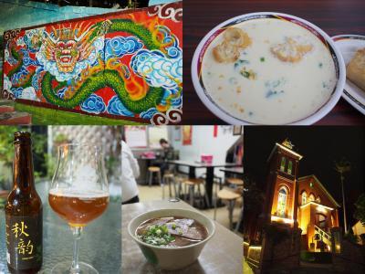 初めての台湾旅No.2<淡水2>夕食は牛肉麺と茶葉蛋 食後はビアバーで淡水ビール 台湾式朝食を楽しもう