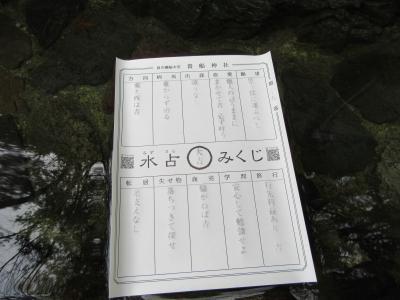 """そうだ、京都行こう。""""鞍馬から貴船、山登り"""" 左ひざを痛めた(>_<)無理は禁物だった貴船編。"""