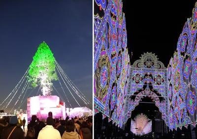 神戸港開港150周年記念の世界一高いツリーを、ルミナリエとセットで見に行こう!
