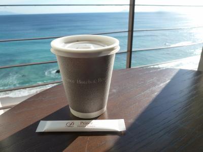 ありえない☆初めての下田プリンスホテルからご招待。青い海☆初めての宿泊。偶然にも結婚10周年記念日!当日(2日目)