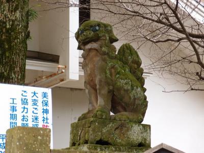 島根・鳥取ドライブその3 ~神社にお参り~