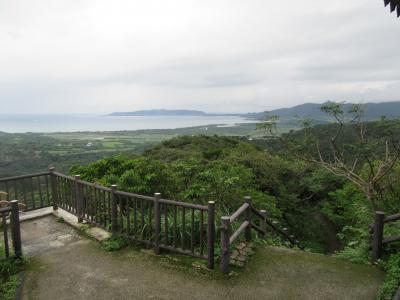 八重山4島めぐり4日間(⑥石垣島、みんさー工芸館とバンナ岳展望台)