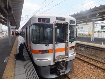 2017 大井川鐵道と磐田遠征【その1】東海道線で新金谷まで