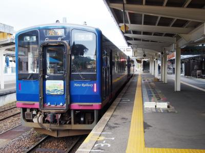 <旅鉄子☆きときと北陸編・3>能登半島「里山里海」を走る優雅で美味しい~電車旅!