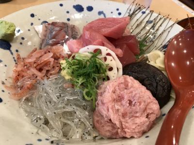 師走の箱根と沼津漁港の海鮮グルメ