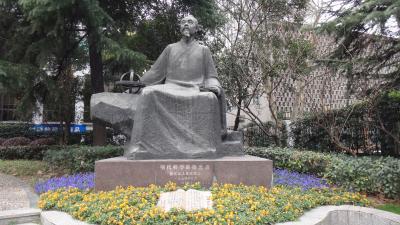 上海の冬を歩く 徐光啓を訪ねて徐家匯へ