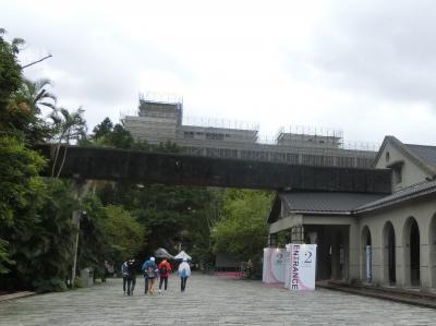 突然、台北へ! その3  松山文創園区に行ってみました。