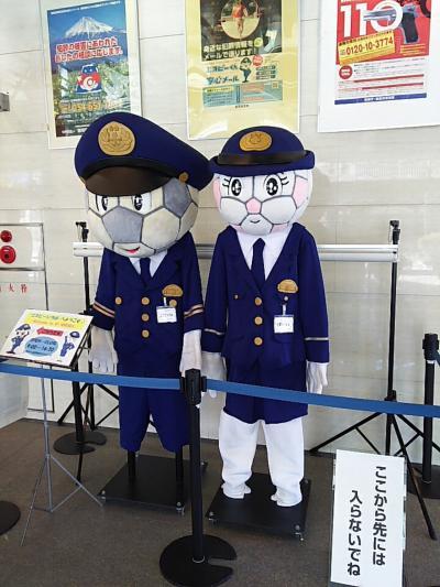 静岡駅からのちょい旅(第1回目)