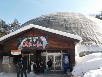 雪の草津温泉1泊2日 その2 温泉でデトックス@ホテルクアビオ