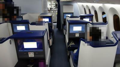 【ビジネスクラス世界一周最終章】ANAビジネスクラス搭乗記(パリ⇒羽田 NH216 B787-900)