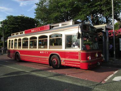 横浜港クルーズとバス一日乗車券を利用した横浜散歩