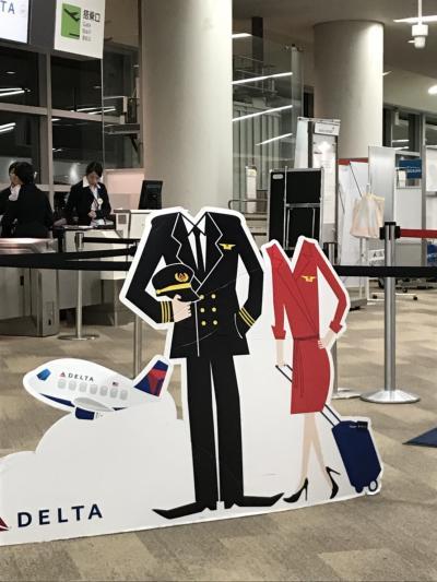 2017わくわくハワイIII 4泊6日①デルタ航空福岡直行便で出国 準備・出発編