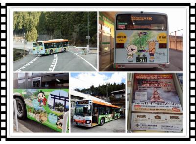 日本一長い路線バスで行く 『ゆる~い旅・後編』 十津川温泉「田花館」 &  湯泉地温泉「滝の湯」