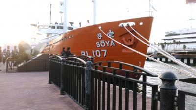 """南極観測船""""宗谷""""船内見学#2"""